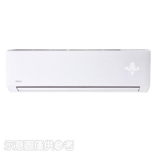 (含標準安裝)禾聯變頻分離式冷氣13坪HI-N801/HO-N801