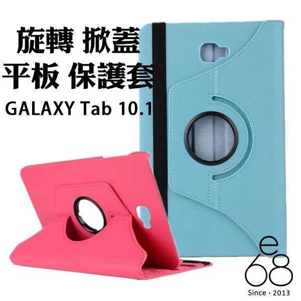 E68精品館 荔枝紋 皮革皮套 三星 Galaxy Tab A 10.1 T580 T585 平板皮套 掀蓋 旋轉皮套 支架 保護殼 保護套