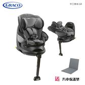 Graco Turn2Fit 0-4歲 嬰幼童汽車安全座椅/汽座-帝王葛瑞 (送 汽車保護墊)