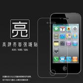 ◆亮面螢幕保護貼 Apple 蘋果 iPhone 4/iPhone 4S 保護貼 軟性 高清 亮貼 亮面貼 保護膜 手機膜