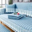 沙發墊 沙發墊子四季通用防滑北歐簡約沙發套罩巾全包萬能沙發套沙發蓋布 印象