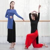 舞蹈服 現代古典中國舞蹈練功服女莫代爾寬鬆大碼上衣闊腿褲教師套裝秋冬 麗人印象 免運
