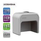 DOSHISHA 足部電暖器 CHMS-011 GY