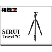 SIRUI Travel 7C 碳纖腳架雲台套組 立福公司貨