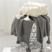 流蘇針織球毯毛線毯辦公室空調午休毯披肩蓋毯沙發休閒毯毛毯 港仔會社