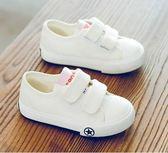 兒童帆布鞋板鞋秋鞋男童女童寶寶鞋子 ZL770『黑色妹妹』