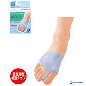 【SORBOTHANE】日本舒宜保 大拇趾支撐固定護趾套(護指套)