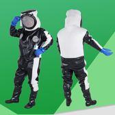 新款馬蜂服連體防蜂衣 蜜蜂防護馬蜂防護服透氣專用全套養蜂工具 摩可美家 igo摩可美家