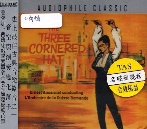 【停看聽音響唱片】【CD】EI SOMBRERO DE TRES PICOS THREE CORNERED HAT