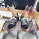 【全館八九折】春季正韓男士帆布鞋低筒繫帶純色滑板鞋休閒鞋潮流百搭布鞋子