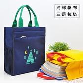 補習袋 都市阿布手提女包學生補習輔導大號美術袋A4文件袋防水帆布裝書袋 suger 新品
