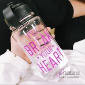 (交換禮物)大容量玻璃杯1000ml耐熱男茶杯車載水瓶壺隨手杯子便攜帶蓋水杯