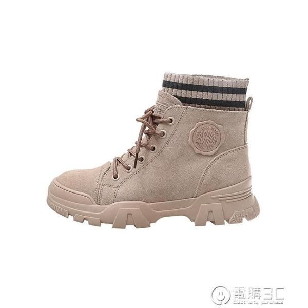 秋冬季馬丁靴女英倫風年新款百搭秋款潮鞋加絨女鞋短靴女靴子 電購3C