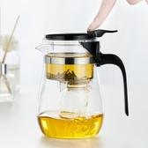 【玻璃濾壺】臺灣飄逸杯泡茶壺沏茶壺過濾沖茶器茶水分離玻璃茶壺家用茶具套裝