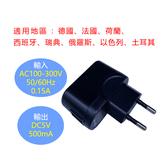 DC5V500mA歐規變壓器USB接口(EDU1) 現貨
