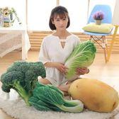 個性仿真蔬菜水果毛絨玩具 蘋果大白菜布藝娃娃抱枕 創意生日禮物WY【全館免運】