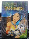 挖寶二手片-P03-326-正版DVD-動畫【風中奇緣】-迪士尼 國英語發音