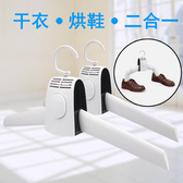 110-220V電熱小型衣服烘干機鞋器宿舍寢室用可摺疊便攜小功率(免運快出)
