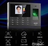 3765C智慧人臉考勤機 打卡機指紋人臉識別一體機 指紋採集簽到面部考勤  百分百