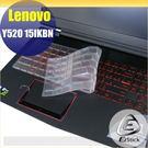 【Ezstick】Lenovo Y520...