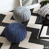 北歐現代客廳坐墩圓墩創意手工編織蒲團墊沙發擱腳凳換鞋凳