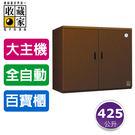 收藏家 425公升 大型平衡全自動除濕電子防潮箱 HD-500M