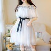 一字領洋裝一字肩小清新甜美吊帶雪紡超仙白色洋裝法國小眾夏款很仙的裙子 「米蘭街頭」