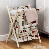 蔓斯菲爾髒衣簍折疊髒衣籃布藝髒衣服收納筐家用洗衣籃玩具儲物 歐韓時代
