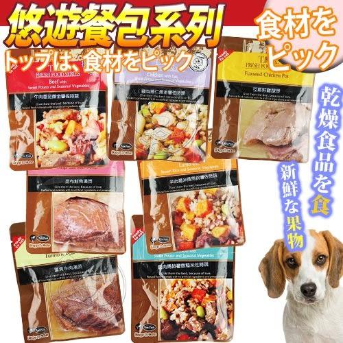 【zoo寵物商城】 台灣製造《T.N.A.》寵物頂級悠遊餐包系列-150g*1包