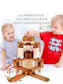積木兒童軌道彈珠積木木質滑拼裝滾珠玩具益智男孩【奈良優品】