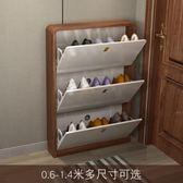 超薄鞋櫃簡約現代門口門廳櫃玄關櫃鞋櫃進門翻斗17cm入戶鞋櫃   LannaS