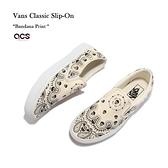 Vans Classic Slip-On 米白 黑 骷髏頭 變形蟲 懶人鞋 男女鞋【ACS】 VN0A33TB42S