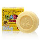 泰國 Madame Heng 興太太 天然平衡草本嬰兒香皂(150g)【小三美日】嬰兒專用