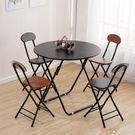 折疊桌餐桌家用戶外簡易便攜式小圓桌簡約吃飯摺疊桌兩用陽台實木HTCC【購物節限時優惠】