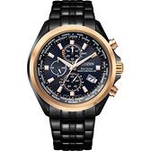 CITIZEN 星辰 廣告款 光動能萬年曆電波手錶(AT8206-81L)