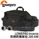 LOWEPRO 羅普 Inverse 200 AW 英佛斯專業包 (24期0利率 免運 台閔科技公司貨) 英武士 相機包 腰包 LP35236