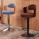 吧台椅實木家用現代簡約靠背北歐升降旋轉高腳凳吧凳收銀酒吧椅子 nms 樂活生活館