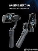 手機拍攝穩定器防抖錄像手持雲台抖音神器水平三軸華為小米自拍   (橙子精品)