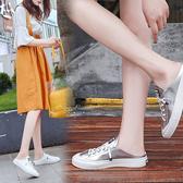 PAPORA學院風休閒穆勒帆布拖鞋KB718白/銀(偏小)