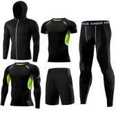 黑五好物節 健身套裝男運動健身房跑步速干緊身衣籃球裝備訓練健身服三五件套 挪威森林