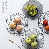 北歐創意家居鐵藝水果零食客廳家用桌面收納籃現代簡約水果盤HPXW