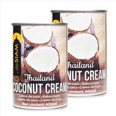 deSIAM泰式椰漿 Coconut cream 165ml