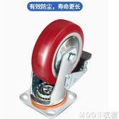 腳輪重型萬向輪聚氨酯工業載重腳輪手推車輪剎車輪子軲轆moon衣櫥
