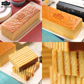 【名店直出-米迦】原味和蜂蜜千層蛋糕任選4盒組(430g/盒)