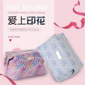 收納包/化妝包 軟妹化妝包可愛日繫少女韓國大容量大號多功能簡約便攜收納袋隨身 酷我衣櫥