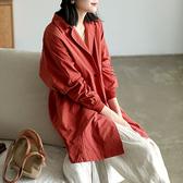 純棉外套女 雙排扣風衣外套 長袖大衣外套/5色-夢想家-0918