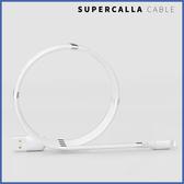 磁性收納線 蘋果充電線 安卓充電線 TypeC充電線 micro USB 充電線 1000mm