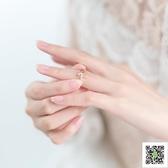 情侶戒指 s925銀戒指情侶對戒愛你一萬年緊箍咒至尊寶金箍戒指 玫瑰女孩