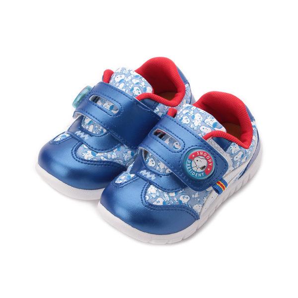 SNOOPY 史努比印花電燈休閒鞋 藍 SNKX95116 中童鞋 鞋全家福