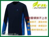 ╭OUTDOOR NICE╮維特FIT 男款吸濕排汗圓領長袖上衣 JW1112 深藍色 排汗衣 運動上衣 T恤